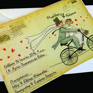 Προσκλητήριο Γάμου -Γ1451 carte postale - <p>Ρομαντικό προσκλητήριο carte postale.  Tip: Best Price!</p>...