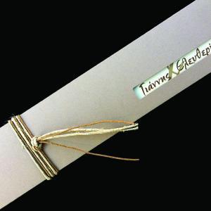 Προσκλητήριο Γάμου -Γ1438 - <p>Μακρόστενο καλοκαιρινό προσκλητήριο σε γήινα χρώματα, με εντυπωσιακό δέσιμο.  Tip: Best Price!</p>...