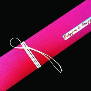 Προσκλητήριο Γάμου -Γ1429 - <p>Μακρόστενο προσκλητήριο από κόκκινο και λευκό μεταλιζέ χαρτί, με λευκό δέσιμο.</p>...