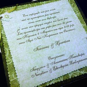 Προσκλητήριο Γάμου -Γ1436 vintage - <p>Ρομαντικό vintage προσκλητήριο σε μεταλιζέ χαρτί της πέρλας!</p>...