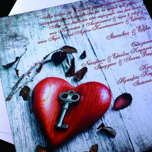 Προσκλητήριο Γάμου -Γ1437 vintage - <p>Ρομαντικό vintage προσκλητήριο σε μεταλιζέ χαρτί της πέρλας!</p>...