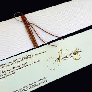 Προσκλητήριο Γάμου -Γ1458 - <p>Μακρόστενο λευκό προσκλητήριο με σοκολατί λεπτομέρειες.</p>...