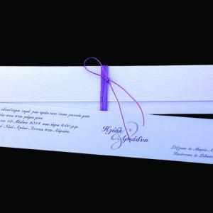 Προσκλητήριο Γάμου -Γ1459 - <p>Μακρόστενο λεπτό, λευκό προσκλητήριο με λιλά λεπτομέρειες.\  Tip: Best Price!</p>...