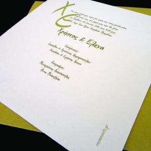 Πολυτελές Προσκλητήριο Γάμου -lux24 - <p>Επιβλητικό προσκλητήριo γάμου 25x24cm. από ιδιαίτερo λαδί ανακυκλωμένο vintage χαρτί.  Άλλο ένα ιδιαίτερο προσκλητήριο από τη μοναδική Luxury Collection!</p>...