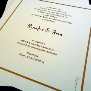 Πολυτελές Προσκλητήριο Γάμου -lux25 - <p>Επιβλητικό προσκλητήριo γάμου 25x24cm. από ιδιαίτερo κρεμ ανάγλυφο vintage χαρτί.     Άλλο ένα ιδιαίτερο προσκλητήριο από τη μοναδική Luxury Collection!</p>...