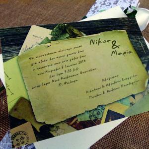 Vintage Προσκλητήριο Γάμου -Γ1558 - <p>Προσκλητήριο γάμου σε βίνταζ διάθεση από ανακυκλωμένο χαρτί.</p>...