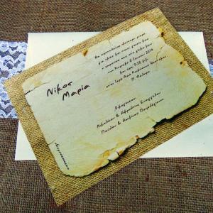 Vintage Προσκλητήρια Γάμου -Γ1557 - <p>Προσκλητήριο γάμου σε βίνταζ διάθεση από ανακυκλωμένο χαρτί, δίνει την ψευδαίσθηση της λινάτσας και του πάπυρου!</p>...