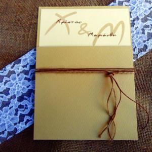 Προσκλητήριο Γάμου Vintage -Γ1536 - <p>Ιδιαίτερο συρταρωτό προσκλητήριο γάμου από ματ χαρτί σε γήινες αποχρώσεις και δέσιμο από λεπτό σχοινί και καφέ κορδόνι.</p>...