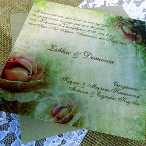 Προσκλητήριο Γάμου Vintage -Γ1564 - <p>To απόλυτο ίσως vintage προσκλητήριο, απλό, ρομαντικό σε οικολογικό χαρτί!</p>...