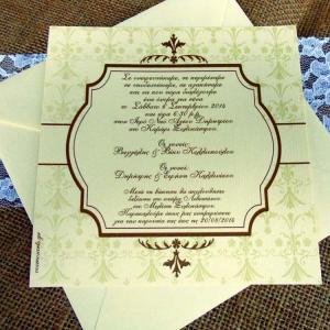 Vintage Προσκλητήρια Γάμου -Γ1567 - <p>To απόλυτο ίσως vintage προσκλητήριο, απλό, ρομαντικό σε εκρού χαρτί και τιμή έκπληξη!</p>...