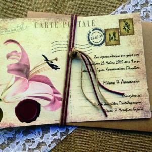 Προσκλητήρια Γάμου Καρτ Ποστάλ -Γ1517 - <p>Ιδιαίτερο προσκλητήριο γάμου carte postale από ανακυκλωμενο χαρτί και δέσιμο από κερωμένο και σχοινί.  Tip: Μπορείτε να δημιουργήσετε θεματική ενότητα carte postale με πρόσκληση, μπομπονιέρα, βιβλίο ευχών, ετικέτες κρασιού, χωνάκια κ.ά.</p>...