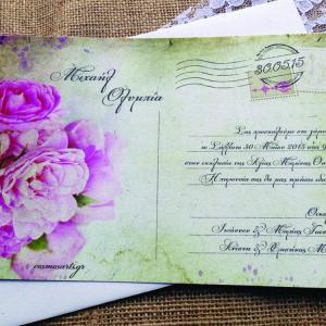 Προσκλητήρια Γάμου Καρτ Ποστάλ -Γ1521 - <p>Ιδιαίτερο προσκλητήριο γάμου carte postale από ανακυκλωμένο χαρτί, σε ιδιαίτερη τιμή!    Tip:  Μπορείτε να δημιουργήσετε θεματική ενότητα carte postale με πρόσκληση,  μπομπονιέρα, βιβλίο ευχών, ετικέτες κρασιού, χωνάκια κ.ά.</p>...