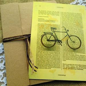 Προσκλητήρια Γάμου Vintage -Γ1522 - <p>Μοναδικό βίνταζ προσκλητήριο γάμου από ανακυκλωμένο χαρτί που θυμίζει σελίδα παλαιάς εφημερίδας!</p>...