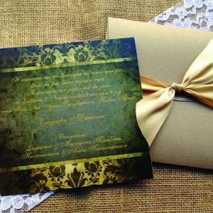 Προσκλητήρια Γάμου Vintage -Γ1550 - <p>Βίνταζ προσκλητήριο γάμου από περλέ σοκολατί χαρτί και δέσιμο από φαρδιά σατέν χρυσή κορδέλα.</p>...
