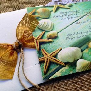 Προσκλητήριο Γάμου Καλοκαιρινό -Γ1555 - <p>Τετράγωνο προσκλητήριο γάμου από ανακυκλωμένο χαρτί με καλοκαιρινή διάθεση και ιδιαίτερο δέσιμο!</p>...