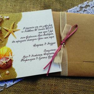 Προσκλητήριο Γάμου Θαλασσινό -Γ1556 - <p>Τετράγωνο προσκλητήριο γάμου από ανακυκλωμένο χαρτί με καλοκαιρινή διάθεση και ιδιαίτερο δέσιμο!</p>...