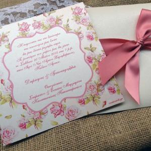 Προσκλητήριο Γάμου Vintage -Γ1551 - <p>Ρομαντικό προσκλητήριο γάμου από off white δερματίνη, ροζ αντικέ αποχρώσεις, σάπιο μήλο κορδέλα.</p>...