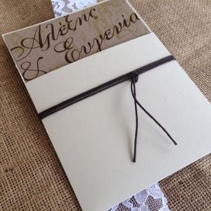 Προσκλητήρια Γάμου Vintage -Γ1566 - <p>Ιδιαίτερο βίνταζ συρταρωτό προσκλητήριο γάμου σε γήινες αποχρώσεις...</p>...
