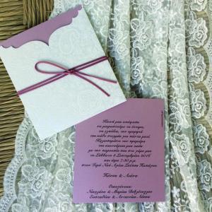 Προσκλητήρια γάμου -Γ1615 - <p>Συρταρωτό προσκλητήριο γάμου από λαχούρ δερματίνη και σάπιο μήλο μεταλιζέ κάρτα.</p>...