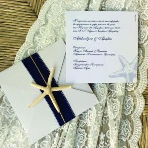 Προσκλητήρια γάμου καλοκαιρινά -Γ1601 - <p>Μοναδικό καλοκαιρινό προσκλητήριο γάμου από οικολογικό χαρτί, με αστερία στην όψη...</p>...