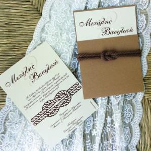 Προσκλητήρια γάμου καλοκαιρινά -Γ1603 - <p>Συρταρωτό προσκλητήριο γάμου από οικολογικό χαρτί κα ιδιαίτερο δέσιμο  ;ναυτικός κόμπος ;.</p>...