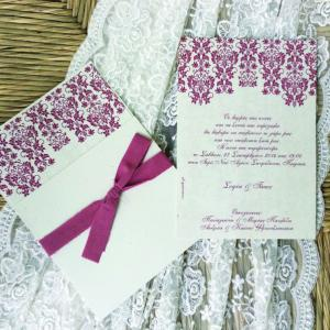 Προσκλητηρια γαμου -Γ1619 - <p>Ρομαντικό προσκλητήριο γάμου με λαχούρ σάπιο μήλο λεπτομέρειες, από οικολογικό χαρτί και ιδιαίτερη λινή σάπιο μήλο κορδέλα!</p>...
