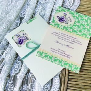 Προσκλητήριο γάμου -Γ1641 - <p>Rustic συρταρωτό προσκλητήριο γάμου από ιβουάρ χαρτί και βεραμάν αποχρώσεις...</p>...