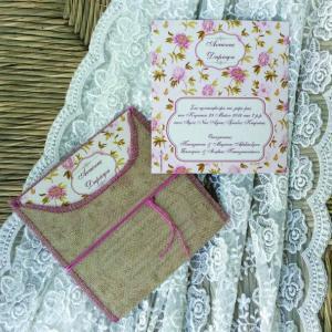 Προσκλητήριο γάμου -Γ1642 - <p>Floral προσκλητήριο γάμου με φάκελο από λινάτσα...</p>...