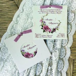 Προσκλητήριο γάμου -Γ1643 - <p>Rustic συρταρωτό προσκλητήριο γάμου floral από οικολογικό χαρτί με σάπιο μήλο αποχρώσεις...</p>...