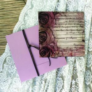 Προσκλητήριο γάμου -Γ1645 - <p>Rustic προσκλητήριο γάμου με σάπιο μήλο φάκελο...</p>...
