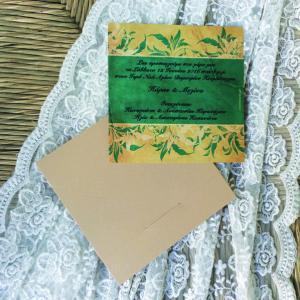 Προσκλητήρια γάμου 2016 -Γ1656 - <p>Rustic προσκλητήριο γάμου από οικολογικό χαρτί...</p>...
