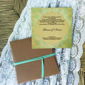 Προσκλητήρια γάμου 2016 -Γ1657 - <p>Rustic προσκλητήριο γάμου από οικολογικό χαρτί...</p>...