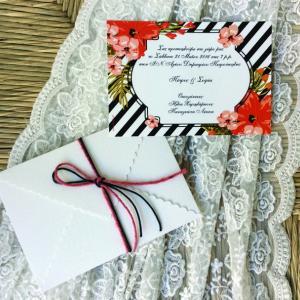 Προσκλητήρια γάμου 2016 -Γ1658 - <p>Rustic προσκλητήριο γάμου με σφυρήλατο λευκό φάκελο...</p>...