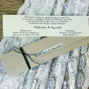 Προσκλητήρια γάμου 2016 -Γ1662 - <p>Κουμπωτό προσκλητήριο γάμου σε γήινες αποχρώσεις...</p>...