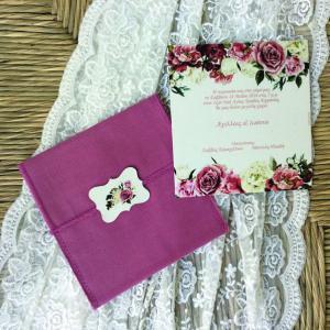Προσκλητήρια γάμου πρωτότυπα -Γ1665 - <p>Μοναδικό προσκλητήριο γάμου floral με λινό σάπιο μήλο φάκελο και οικολογικό χαρτί!</p>...