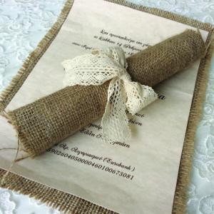 Προσκλητήρια γάμου πάπυρος -Γ1667 - <p>Ιδιαίτερο προσκλητήριο γάμου πάπυρος από λινάτσα και χαρτί  ;pergamenata ; με δέσιμο από ιβουάρ βαμβακερή δαντέλα!</p>...