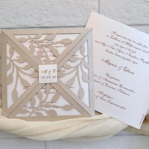 Προσκλητήρια γάμου laser cut -Γ1721 - <p>Εντυπωσιακό προσκλητήριο γάμου, τύπου Laser Cut.</p>...