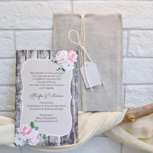 Προσκλητήρια γάμου πρωτότυπα -Γ1707 - <p>Ρομαντικό προσκλητήριο γάμου , με υφασμάτινο φάκελο και ιδιαίτερο δέσιμο με καρτελάκι!</p>...