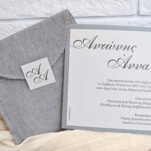 Προσκλητήρια γάμου πρωτότυπα -Γ1708 - <p>Ιδιαίτερο προσκλητήριο με υφασμάτινο φάκελο και κλείσιμο με μονογράμματα!</p>...