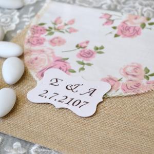 Προσκλητήρια γάμου πρωτότυπα -Γ1710 - <p>Υπέροχο προσκλητήριο με συνδιασμό φλοράλ υφάσματος και λινάτσας!</p>...