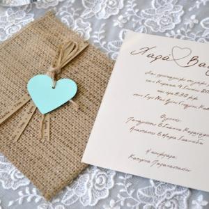Προσκλητήρια γάμου πρωτότυπα -Γ1711 - <p>Μοναδικό προσκλητήριο , με φάκελο λινάτσα , κορδέλα με ευχές και καρδιά στο χρώμα της μέντας!</p>...