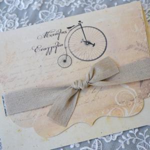 Προσκλητήρια γάμου ρομαντικά -Γ1738 - <p>Ιδιαίτερο, ρομαντικό προσκλητήριο δεμένο με λινή κορδέλα στο χρώμα της άμμου!</p>...