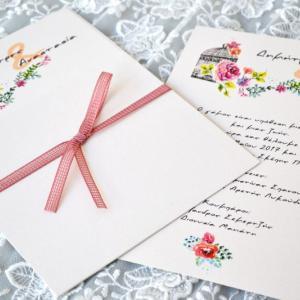 Προσκλητήρια γάμου ρομαντικά -Γ1742 - <p>Μοναδικό προσκλητήριο γάμου σε ρομαντικό ύφος!</p>...