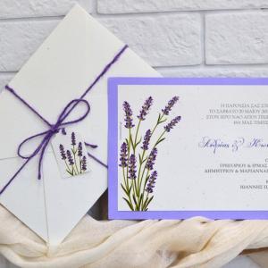 Προσκλητήρια γάμου 2017 -Γ1744 - <p>Μοναδικό προσκλητήριο γάμου από οικολογικό χαρτί με θέμα την λεβάντα!</p>...