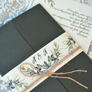 Προσκλητήρια γάμου πρωτότυπα -Γ1747 - <p>Εντυπωσιακό προσκλητήριο γάμου με θέμα την ελιά!</p>...