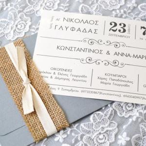 Προσκλητήρια γάμου 2017 -Γ1751 - <p>Πρωτότυπο προσκλητήριο γάμου, με ιδιαίτερο δέσιμο από λινάτσα και κορδέλα ψαροκόκαλο!</p>...