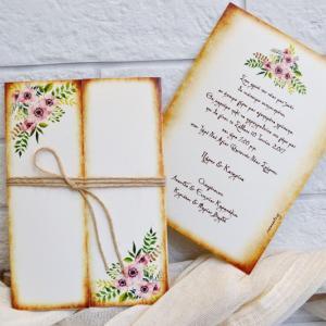 Προσκλητήρια γάμου ρομαντικά -Γ1753 - <p>Προσκλητήριο γάμου με λουλούδια σε ρομαντικό ύφος!</p>...