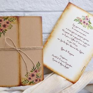 Προσκλητήρια γάμου ρομαντικά -Γ1754 - <p>Ρομαντικό προσκλητήριο γάμου από οικολογικό χαρτί με λουλούδια!</p>...