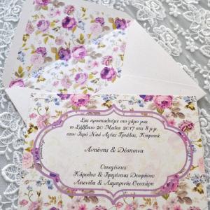 Προσκλητήρια γάμου φλοράλ -Γ1755 - <p>Πρωτότυπο floral προσκλητήριο γάμου , με ιδιαίτερο φάκελο, λευκό από την έξω πλευρά και floral από την μέσα πλευρά!</p>...