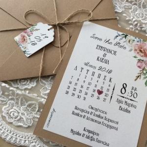 Προσκλητήρια γάμου 2018 -Γ1814 - <p>Πρωτότυπο προσκλητήριο γάμου, ημερολόγιο!</p>...